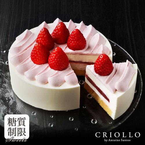 【糖質制限チーズケーキ】 スリム・レアチーズ・フレーズ(苺) 直径15cm(5号) 4〜6名様用【冷凍便】【あす楽対応】