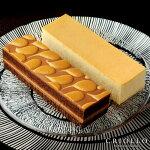 【12月26日発送開始】【セット】チーズケーキ+キャラメルショックの食べ比べセット(長方形)【冷凍便】【送料無料】ギフトスイーツ