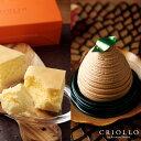 【セット】モンブラン4個セット+幻のチーズケーキの食べ比べセット【有吉反省会(日本テレビ)で紹介されました】【冷…