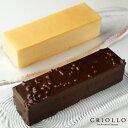 スイーツ 中元 ギフト幻のチーズケーキ+トレゾーナチュールセット【冷凍便】 贈り物 ケーキセット お取り寄せグルメ …