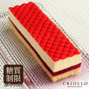 【糖質制限】スリム・レアチーズ・フレーズ【冷凍便】
