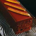 【チョコレートケーキ】トレゾー・オレンジ 2〜3名様用【常温便】 チョコレート 生チョコ ケーキ お取り寄せ 高級 か…
