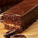 【チョコレートケーキ】トレゾー・スペシャル・ショコラ(プラリネ・トゥラカラム)2〜3名様用【冷凍便】【最短2〜3営…