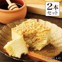メープル・チーズケーキ (約2〜3名用)のお得な2本セット(長方形)【冷凍便】贈り物 プレゼント お取り寄せ スフレ 洋菓子スイーツ ギフト お取り寄せ