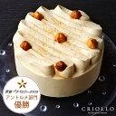 【ムースケーキ】ガイア 4号(直径12cm)バニラムースとキャラメル 約2〜4名様用【冷凍便】【あす楽対応】バースデー …
