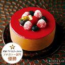 【チョコレートケーキ】ニルヴァナ4号(直径12cm)ブラックベリーとチョコレート【冷凍便】【あす楽対応】約2〜4名様…