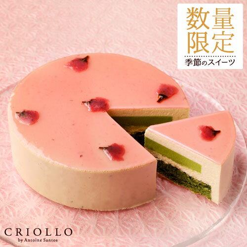 さくら抹茶ケーキ ホールケーキ 15cm 約4〜6名様用 【冷凍便】桜スイーツ