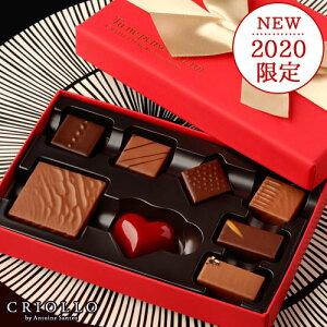 ホワイトデー お返し【チョコレート】 シェフのわがままセット(8粒入り)【常温便】 お取り寄せ バレンタインデー 2020 チョコセット チョコ詰め合わせ 本命 義理チョコ 1粒ハート型 チョ