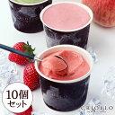 【アイス】サントスシェフのプレミアムアイス10個セット5種を各2個ずつ入れたセット フレーズ、抹茶、バニラ、ペッシ…