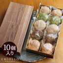 中元 2021 ヨーヨーマカロン10個セット【冷凍便】【最短2〜3営業日で出荷】 焼き菓子 マカロン チョコレート かわいい…