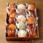 【送料込み】焼き菓子大箱セット(お歳暮・内祝)
