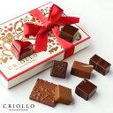 バレンタイン チョコレート 2020 フランコ・ジャポネセット 8粒入り 詰め合わせ 【常温便】【あす楽対応】 お取り寄せ…