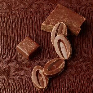 【チョコレート】フランコ・ジャポネセット8粒入り詰め合わせ2019年新作【常温便】★★