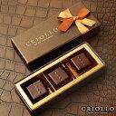 バレンタイン チョコレート プレーンセット ボンボンショコラ 3粒入り詰め合わせ 【チョコレート】【常温便】【あす楽…