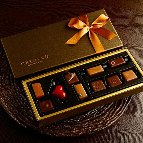 【チョコレート】サントスセレクト 10粒入り詰め合わせ【冷蔵便】