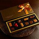 【チョコレート】サントスセレクト 10粒入り詰め合わせ【冷蔵便】 敬老の日