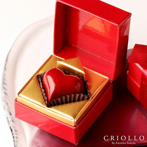 【チョコレート】プロポリス 1個【冷蔵便】 父の日 御中元