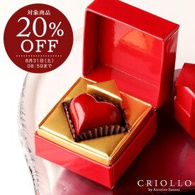 ●期間限定20%OFFセール●【チョコレート】プロポリス 1個【冷蔵便】 御中元