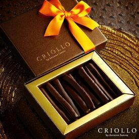 【チョコレート】オランジェット【常温便】オレンジ お取り寄せグルメ チョコセット チョコ詰め合わせ チョコレート詰め合わせセット 高級 ブランド お洒落 2020 ギフト チョコ
