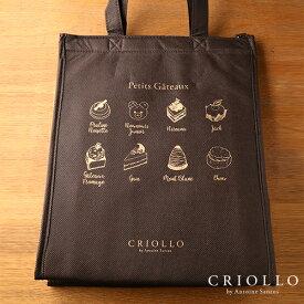 オリジナル保冷バッグ(茶大)クールバッグ、クーラーバッグ、保冷袋、エコバッグ 【常温便・常温便・冷凍便】【あす楽対応】
