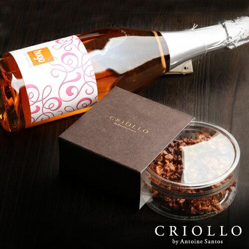 クリオロ クリスピー・ミックス+ロゼ・スパークリング・フーゴ【冷蔵便】【ワインとチョコレートセット】