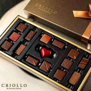 バレンタイン チョコレート ゴールドセット 15粒入り詰め合わせ【常温便】【チョコレート】お取り寄せ バレンタインデー 2020 ホワイトデー チョコ詰め合わせ 本命 義理チョコ 1粒ハート型
