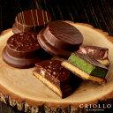 【チョコレート】キキ3種6個セット(ニルヴァナ、フリュイルージュ、抹茶)【常温便】チョコ ベリー 濃厚 サブレ クッ…