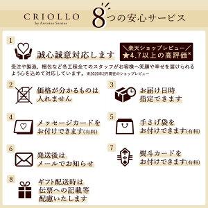 9つ安心サービス