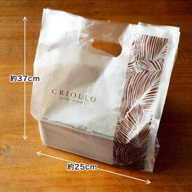 【手さげ袋】ビニール(小)※商品同梱専用