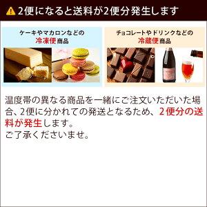 【チョコレートケーキ】トレゾー・フィグ・カシス2〜3名様用【常温便】