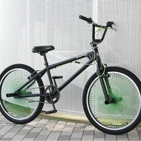 BMX 自転車 24インチ BMX 街乗り ペグ ジャイロブレーキ BMX ハンドル【送料無料】(沖縄・離島は販売不可)