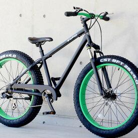 ファットバイク ビーチクルーザー 自転車 26インチFATBIKE シマノ7段変速 ディスクブレーキ 自転車 通販【送料無料】但し沖縄・離島は除く