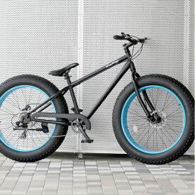 ファットバイク ビーチクルーザー 自転車 26インチ FATBIKE シマノ7段変速 ディスクブレーキ【送料無料】(沖縄・離島は販売不可)