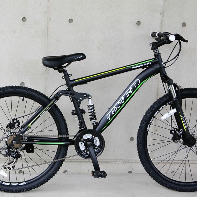マウンテンバイク MTB 自転車 26インチ Wサス シマノ製21段変速 ディスクブレーキ 自転車 通販【送料無料】但し沖縄・離島は除く