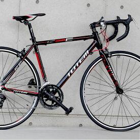 ロードバイク 自転車 アルミ 軽量 700C シマノ14段変速 シマノF/Rディレーラー TOTEM 13B409
