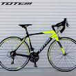 ロードバイク自転車アルミ軽量700CTOTEMシマノ16段変速クラリスSTIデュアルコントロールレバー