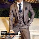 ストライプ柄 スーツ メンズ 3点セット ビジネススーツ リクルートスーツ 結婚式 発表会 スタイリッシュスーツ 細身 …