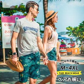 ビーチウエア 速乾 ハーフパンツ カップル お揃い ペア水着 カップル水着 beach pants ミズギ レディース メンズ 新婚旅行 スイムウエア 体型カバー カップルペア ビーチウェア サーフパンツ 旅行 ペア ビーチパンツ