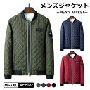 中綿ジャケット お買い得 ジャケット スタンドカラー メンズ アウター スタジャン ショート丈 ジャケット ブルゾン 防寒 暖 あたたかい 保温性 快適 ブルゾン 綿入り ジャケット アウター 大きいサイズ