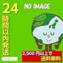 ドラゴンクエスト・キャラクターズ トルネコの大冒険3 ~不思議のダンジョン【中古】