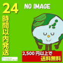 MOVIE23/ユニコーンツアー2011 ユニコーンがやって【中古】