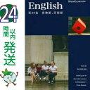 【中古】 スピードラーニング英語 第20巻 未開封品 博物館、美術館 エスプリライン