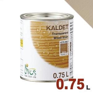 リボス カルデット 浸透性カラーオイル #270-212「ライトグレー」0.75L【屋内外木部用 半透明着色 自然塗料】