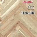 無垢 フローリング 床材「アカシア」ヘリンボーン 60mm幅 無塗装   ラスティックグレード   天然木 ブルックリンスタイル DIY 木材 板