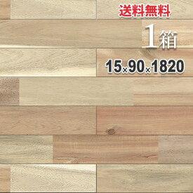 無垢 フローリング 床材「アカシア」ユニ 90mm幅 無塗装 | ラスティックグレード | 天然木 ブルックリンスタイル DIY 木材 板