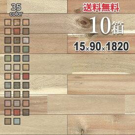 選べる塗装35色 無垢 フローリング 床材「アカシア」ユニ 90mm幅 オイル仕上げ(U-OIL ハードカラー 全35色) | ラスティックグレード | 天然木 ブルックリンスタイル DIY 木材 板