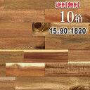 無垢 フローリング 床材「アカシア」ユニ 90mm幅 オイル仕上げ(透明つや消し)   ラスティックグレード   天然木 ブルックリンスタイ…