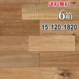 無垢 フローリング 床材「アカシア」ヴィンテージ加工(ダメージ) ユニ 120mm幅 オイル仕上げ(透明つや消し) | ラスティックグレード | 天然木 ブルックリンスタイル DIY 木材 板