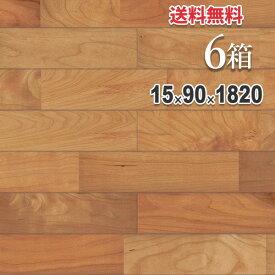 無垢 フローリング 床材「ブラックチェリー」ユニ 90mm幅 オイル仕上げ(透明つや消し) | プレミアムグレード | 天然木 サクラ 桜 DIY 木材 板