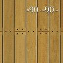 ウッドデッキ「グラピア(ガラッパ)」厚90mm×幅90mm×長3600mm 無塗装   プレミアムグレード 【24.3kg/本】根太 大引き 角材 S4S E4E…